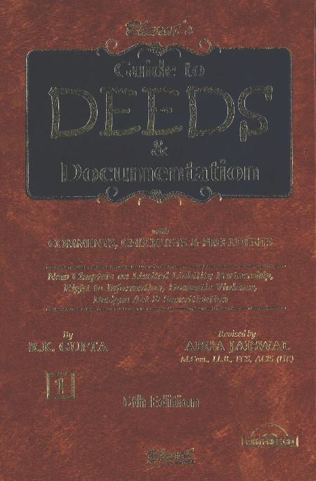 Guide to DEEDS & Documentation (in 2 vols.) (with FREE CD)